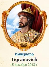 tigranovich_logo